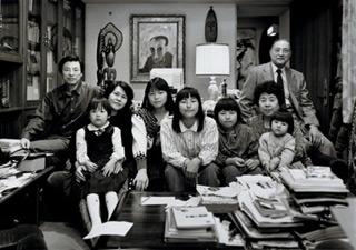 Hirose family - Struth